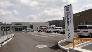 松永救急クリニックDSC04524